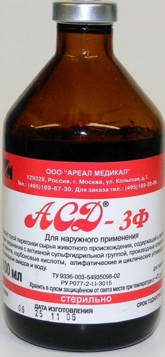 АСД (Антисептический